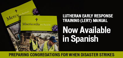 Resources Now Available in Spanish!