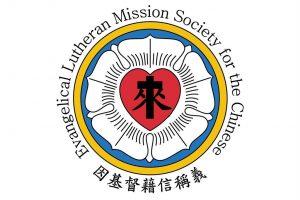 sem-chinese-RPT
